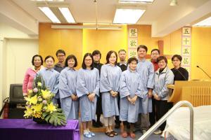 20171217-baptism